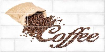 Декор Брик 3 кофе Белани