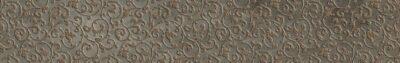 Фк Амалфи коричневый 60х9,5 см